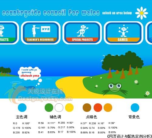 冷暖色系之间跨度很大:蓝色,绿色,黄色,橙黄色,朱红色,土橙黄色,墨