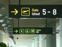 Ljubljana机场指示系统设计