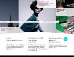 davidmarthan网页设计