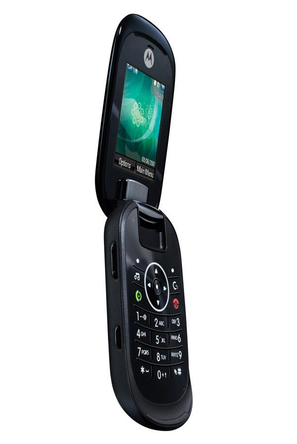 MotorolaMOTOU9手机设计