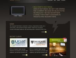 Residue網頁界面設計