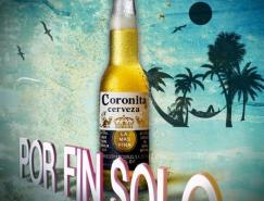 Coronita啤酒平面广告
