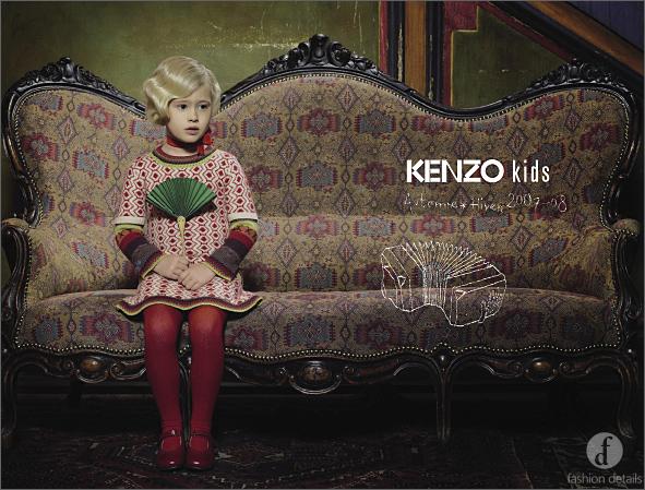 KENZO2007-08童装