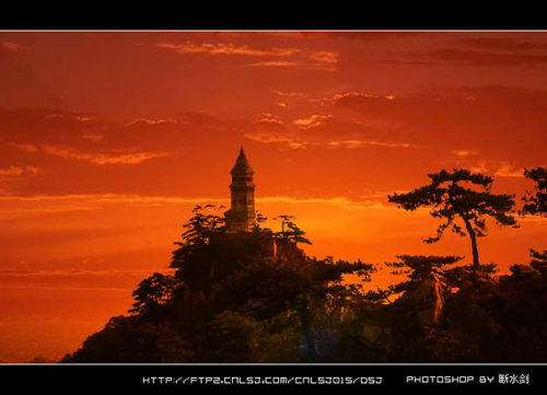 Photoshop合成教程:夕阳中的山顶风景