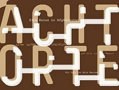 2006德国最佳海报欣赏(上)