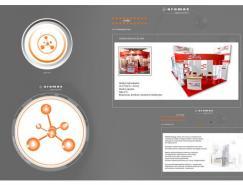 bogna网页设计欣赏