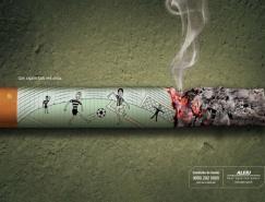 ALERJ戒煙公益廣告