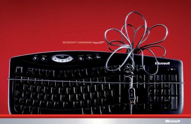 微软硬件25周年创意广告欣赏