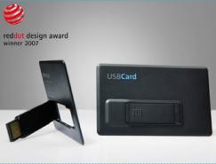 红点大奖:小巧的USB存储卡