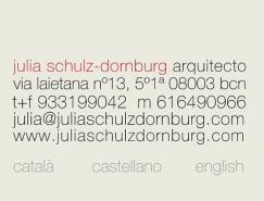 VASAVA网页设计欣赏(二)