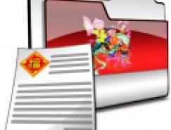 春节PNG图标