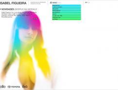 Karpa網頁界面設計