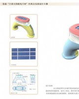 """首届""""力诺太阳能电力杯""""照明灯具设计大赛获"""
