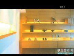 3DsMAX仿照室内照片做三维虚拟现实模型