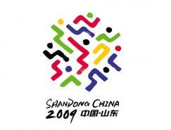第十一届全运会会徽公布