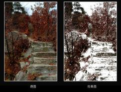 Photoshop简单方法做雪景