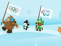 2010年加拿大温哥华冬季奥运会吉祥物设计揭晓