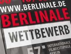 第57届柏林电影节宣传海报设