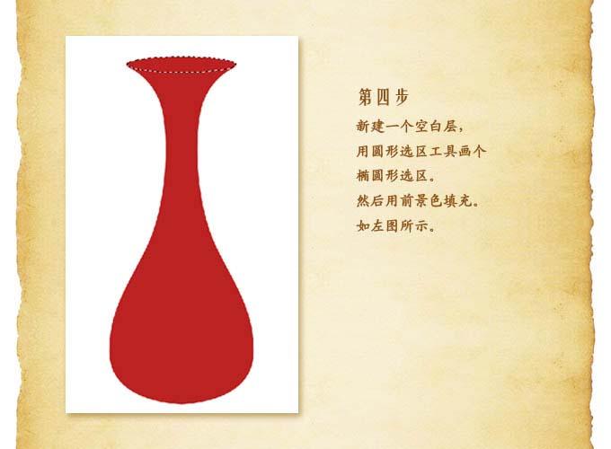 空白花瓶矢量图
