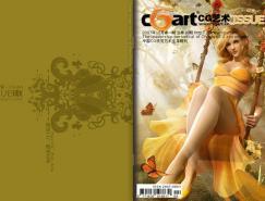 猛虎出笼-CGArt®-CG艺术第10期再战江湖