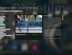 <b>智利H23设计团队网页设计欣赏(上)</b>