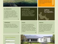 智利H23设计团队网页设计欣赏(下)