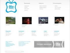 Sulliwan网页设计