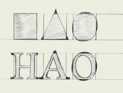 英文字体设计基础