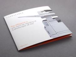 复印机宣传四折页设计