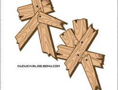 Illustrator制作木板字