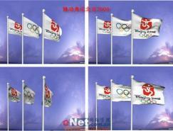 3dmax设计奥运旗飘飘