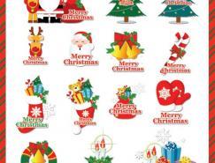圣誕禮物小裝飾矢量圖下載
