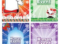 圣誕卡片矢量素材下載