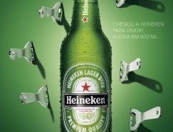 Heineken啤酒平面廣告設計