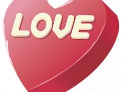 温馨情人节PNG图标素材