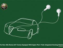 AlfaRomeo汽車平面廣告設計