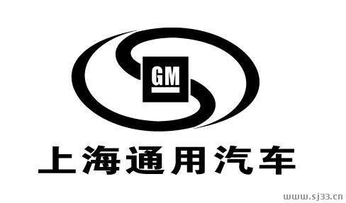 上海通用汽车标志_上海通用汽车标志矢量图 - 设计之家