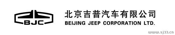 北京吉普汽车标志矢量图高清图片