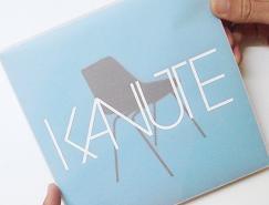 A-SIDE唱片包装设计
