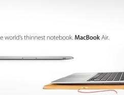 世界最薄的筆記本:MacBook Air