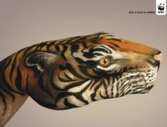WWF公益廣告欣賞