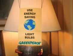 希腊绿色和平组织公益广告欣