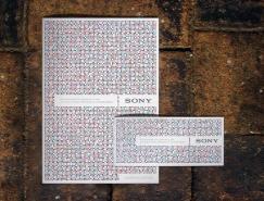 SONY产品宣传手册设计