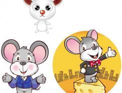 卡通老鼠矢量素材