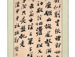 书法样式:中堂