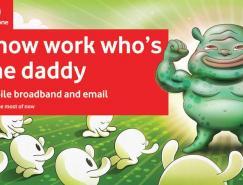 Vodafone創意廣告欣賞