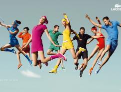服裝品牌LACOSTE創意廣告欣賞