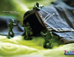 Trends玩具商店广告欣赏