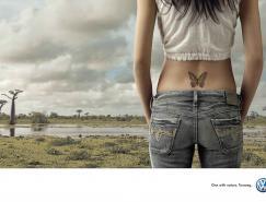 一個人與自然:大眾途銳越野車廣告