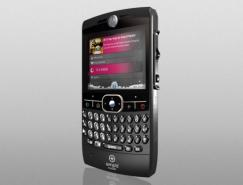 AMP'd手机UI界面设计